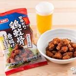7月5日はとりなんこつの日! 味のちぬや新商品、レンジで簡単『甘辛ダレのとりなんこつから揚げ』でおうち飲みを楽しく!