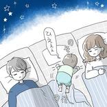【ひぇぇぇ】パパとママどっちかなんて選べない! さまよう息子の尊さよ