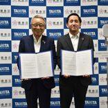 豊島区とタニタが熱中症予防対策で協定締結 公共施設に熱中症計を設置し、注意呼び掛けに活用