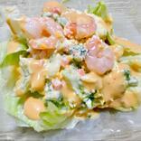 【コンビニサラダ】で無理せずダイエット!「肉&野菜」で大満足のオススメ3品【実食レビュー】