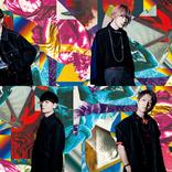 BLUE ENCOUNT、新曲「囮囚」がドラマ『ボイスⅡ 110緊急指令室』の主題歌に決定 主演・唐沢寿明らからコメントも