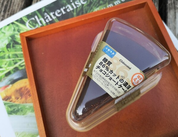 東京都・「シャトレーゼ」糖質86%カットの濃厚チョコショートケーキ