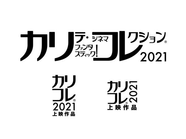 logo_quallicolle2021_ol.jpg