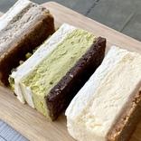 【話題スイーツルポ】魅惑のチーズケーキ三重奏「Megan - bar & patisserie」|渋谷 東急フードショー