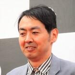 アンガ田中、テレ東・松丸友紀アナとのデート企画がボツに 「田中だけは絶対にダメ」と親が猛反対