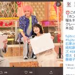 キンプリ岸優太、田中圭のイジりに鬱憤「オモチャのように扱われる」