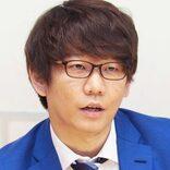 三四郎・小宮、カツアゲから救ってくれた男性に「ザコ」呼ばわりされた過去