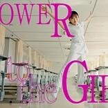 あっこゴリラがラップ、神戸女子大学の新テレビCM「神女の信条」篇