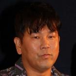 フジモン 同期・バッファロー吾郎Aとの関係修復失敗「俺は何回かアプローチはしたけどね」