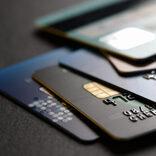 クレジットカードの延滞経験ありの割合は? 20代男女500人に聞きました。