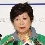 開催の最終局面迎えた東京五輪 小池都知事は「安心・安全な大会」に自信