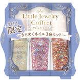 【パラドゥ】宝石箱のような極上ラメカラーのネイルセットが新登場!
