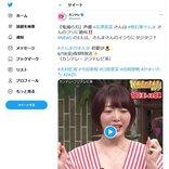 人気声優・花澤香菜さん「さんまさんは優しい先生のままだった」 日高里菜さんと「さんまのまんまSP」に出演