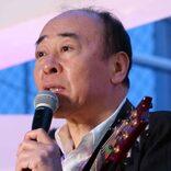 モト冬樹、東京五輪の有観客開催に改めて懸念 「感染拡大したらどうするんだろう」