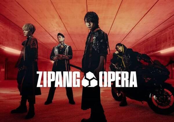 「ZIPANG OPERA ACT ZERO ~暁の海...