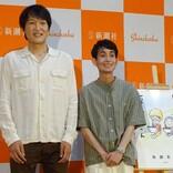 矢部太郎、漫画制作のきっかけは千原ジュニア!? 「あの企画がなかったら…」