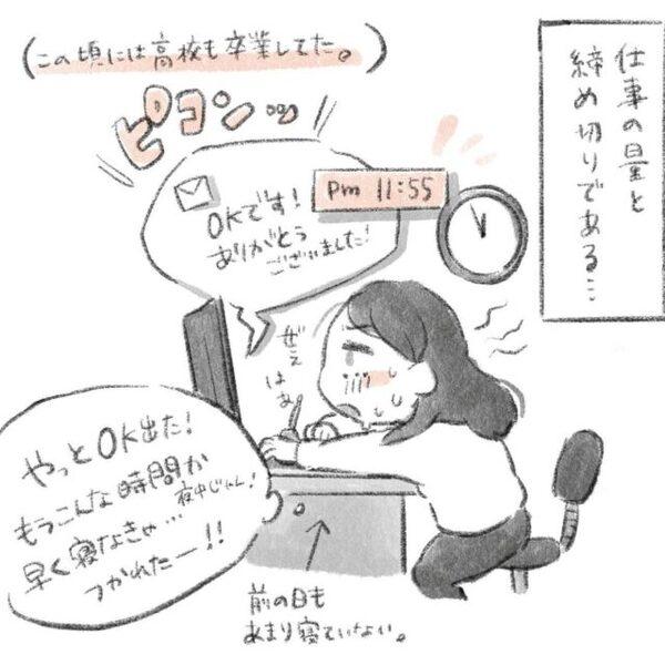 moka_jimi_19_3