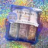 宝石箱やぁ!パラドゥ史上最高級に輝くネイルカラーが数量限定発売されるよ♪