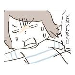 【助けて!】姑からSOSの連絡⇒駆け付けたら、目の前に衝撃の光景が!!『姑とヨメのツッコミ上等!』