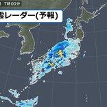 あす(19日)は四国や近畿、東海、北陸で激しい雨 東北は梅雨入り秒読みか