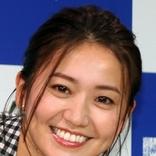 大島優子 私服披露も…まさかの「競馬好きのおじさんスタイル」