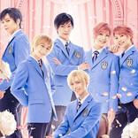 『桜蘭高校ホスト部』、2022年1月に待望のミュージカル化! 小松準弥が須王環