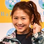 西野未姫 ピンクヘアにピッタリニット姿に「振り返るくらい美人」「男心に←←←←←クリティカルヒット」