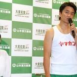 原田龍二、妻とCM会見 不倫謝罪会見と同じ場所「謝らなくていいんだ」