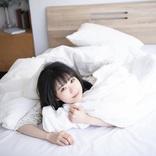 東山奈央 リリース記念YouTubeライブ『おうちでなおぼう!みんなでoff会』レポートが到着