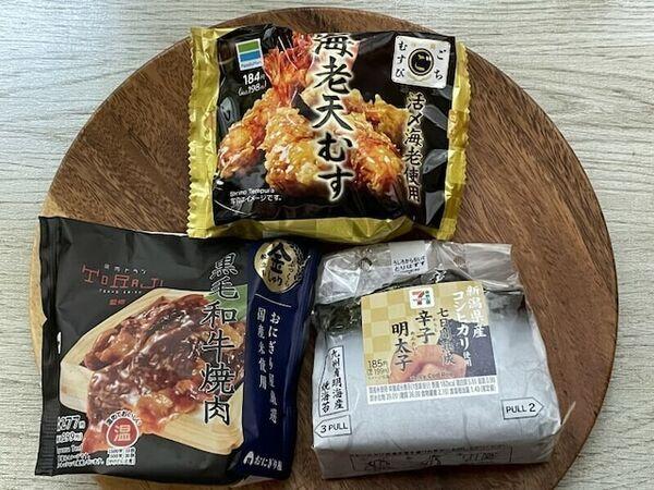 昔からある日本食おにぎり。令和の今、静かなブームとなっています。コンビニの高級おにぎりからミシュラン掲載のおにぎり専門店、100円ショップのおにぎりグッズなどをご紹介します。