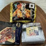 おにぎりが食べやすくなる100円ショップの秘密道具? 日本人のソウルフードが静かなブーム