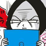 ネット掲示板で、見知らぬ人からのアドバイス。迷走する独女はどう考える?【なぜ彼女は独身なのか?】(70)