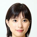 芳根京子 ぷっくり頬を膨らませる姿披露 母から受けた「ほっぺた伸びる」理由も紹介