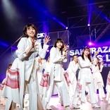 櫻坂46 改名後初の有観客ライブ 松田里奈「成長した姿をこれからも見てほしいです!」