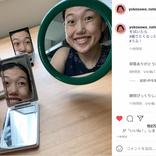 """鏡に映った""""5つの顔""""…横澤夏子の投稿に驚きの声「怖~っ」"""