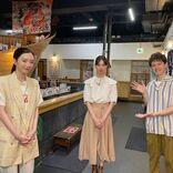 『火曜サプライズ』異例の早さで特番復活、戸田恵梨香 永野芽郁ら豪華ゲストも登場