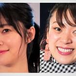 指原莉乃とフワちゃん、ファンの健康を喜ぶ 癌転移なし報告に「やったー」