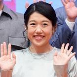 横澤夏子 ブランチで第2子妊娠を生報告 現在妊娠7カ月で10月出産予定