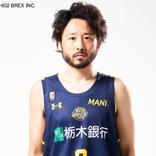 元NBA選手・田臥勇太「挑戦に遅すぎる事は無い」 『AKASAKA e-LOUNGE~アスリートの言葉が明日を変える~』に出演
