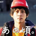 松坂桃李主演『あの頃。』&松浦亜弥コンサート3作品、U-NEXTで配信スタート!
