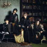 L'Arc~en~Ciel、約4年半ぶりの新曲「ミライ」リリース決定! 早期予約特典は話題になったあのデザイン!