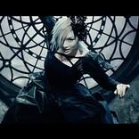 浜崎あゆみ、デビュー23周年記念シングル「23rd Monster」MV公開 壮大なスケールの作品