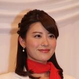 日テレ郡司恭子アナ 「わ~いふたご」さくらんぼを持ったキュートな表情に反響「可愛すぎ」「粒が大きい」