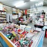 いながきの駄菓子屋探訪50埼玉県さいたま市大宮区「福屋」圧倒的な品ぞろえと10円ゲームで昭和の駄菓子屋文化を伝える店