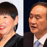 和田アキ子、菅義偉首相と五輪開催に激怒 丸川五輪相もバッサリ