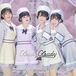 "NGT48 中井りかプロデュースユニット""CloudyCloudy""、ティザー映像解禁"