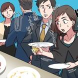 """""""イタい結婚式""""体験談。料理が足りない立食パーティー、サム~い大道芸…"""
