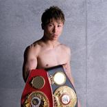 無敵のボクサー・井上尚弥が防衛戦に見せる気合い「判定までいっちゃダメ」