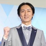 ナイナイ矢部 コンビ名の由来を語る、提案は岡村から「ブレークダンスのカッコいい技の名前や」
