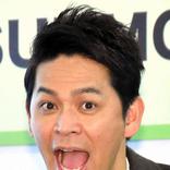 ますおか岡田圭右 司会を務めるクイズ番組に「収録に全然慣れない」「終わってもう疲れる疲れる」